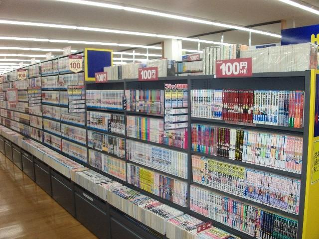 神奈川県の古本買取でおすすめは?神奈川で本を売るならどこ?